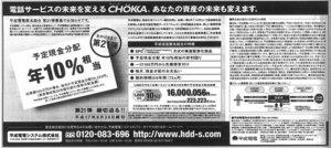 H170926A_HDD.jpg