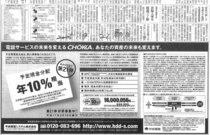 asahi-050921.jpg